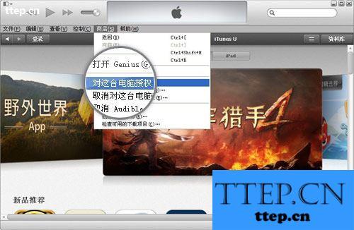 apple如何连接电脑_苹果iPhone5S怎么连接电脑
